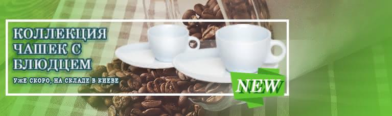 Чашка с блюдцем  - Евросувенир